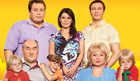 Сериал Воронины 1-16 сезон (2 16) 9 серия смотреть