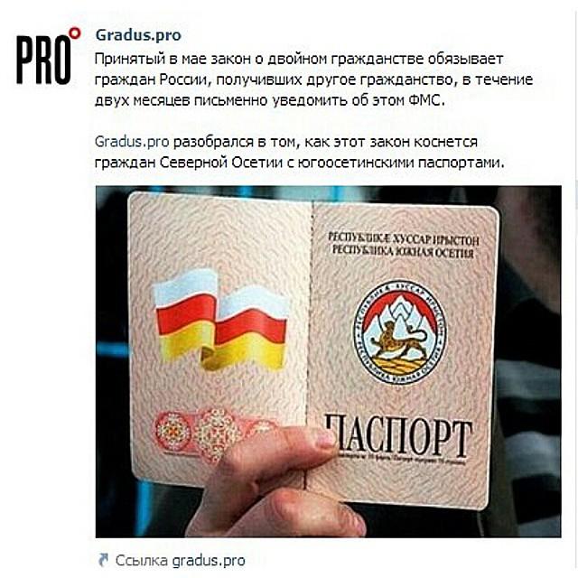 А среди наших подписчиков есть люди с двойным гражданством?  #graduspro