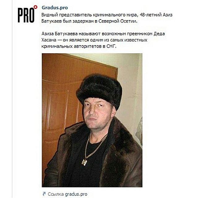 В Северной Осетии поймали криминального авторитета, и он не очень этому рад  #graduspro #севернаяосетия #криминал