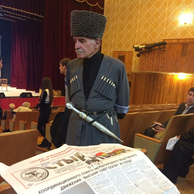В КЗ ГГАУ начинается Съезд осетинского народа