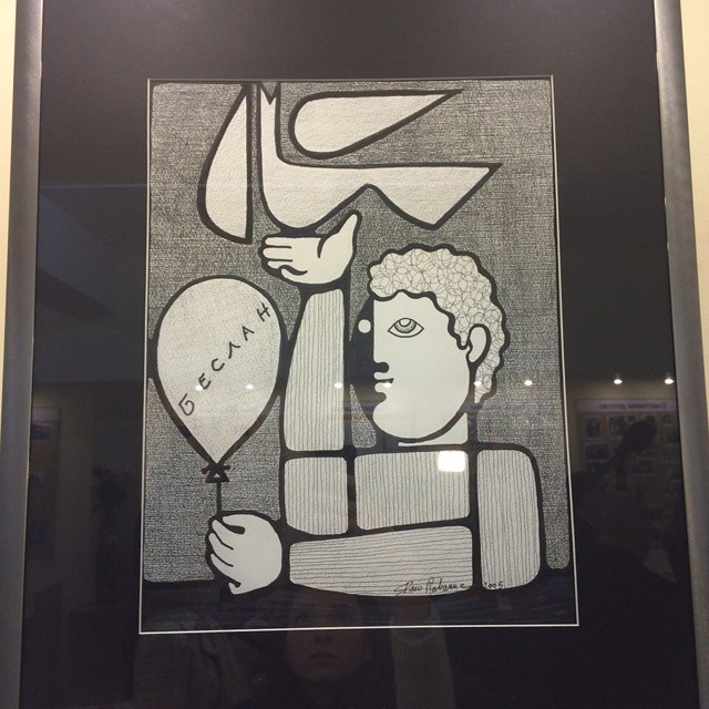 Картина Пако Рабана, подаренная бесланской школе