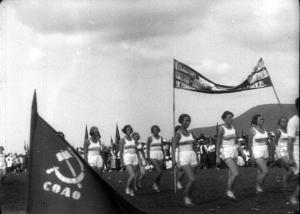 6 кадр. флаг СОАО