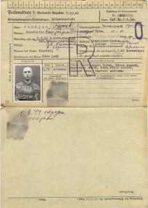 Регистрационная карточка К.Гуриева