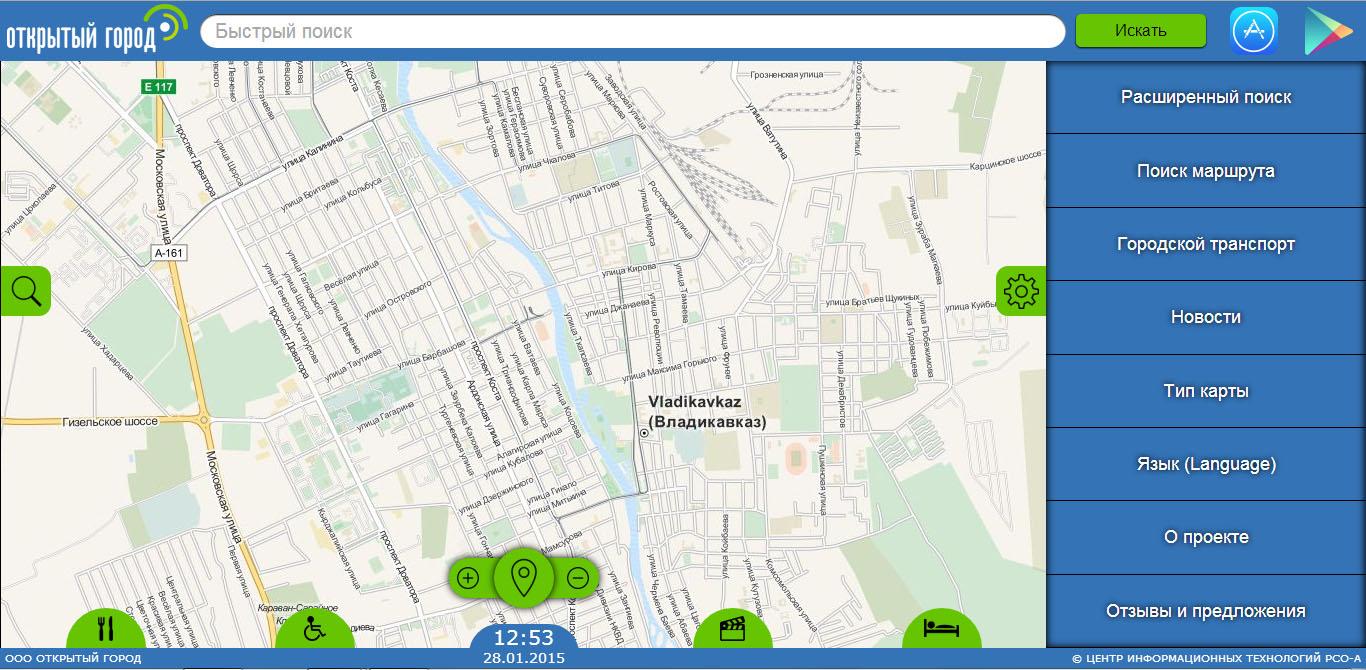 Схема проезда маршрутные такси владикавказа