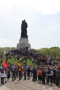 Трептов парк Берлин