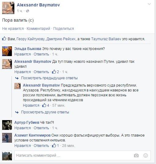 байматов