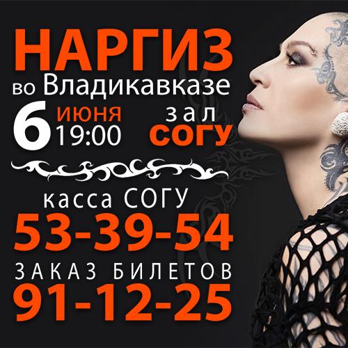 Заказать билеты в театре оперы и балета