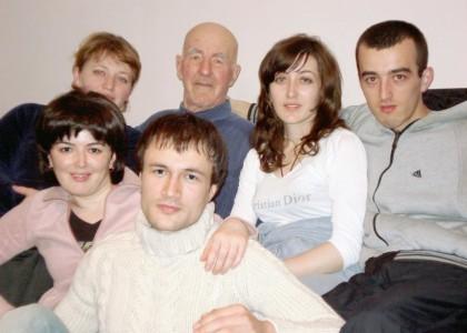 Семья Бидеевых