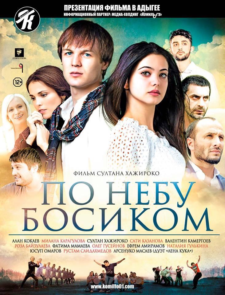Смотреть фильмы 2015 русские криминал ультиматум