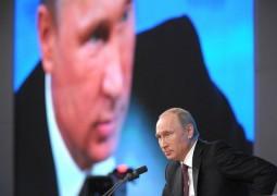 Эффект Путина