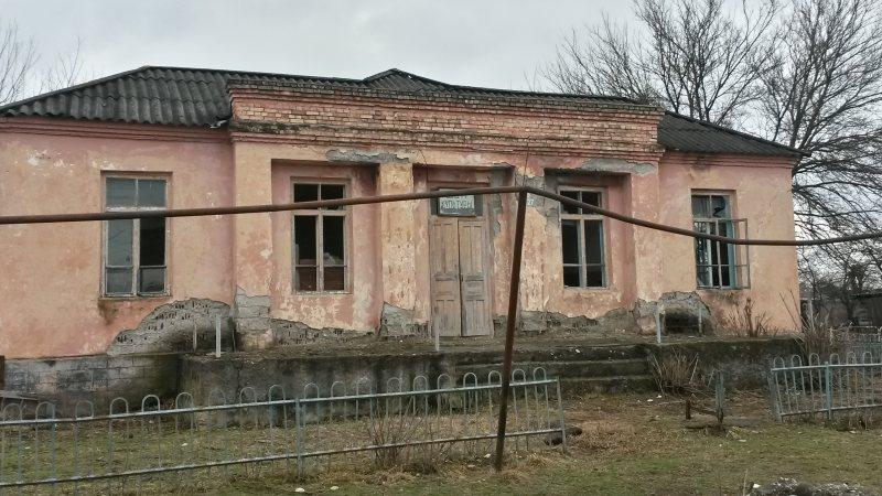 Дом Мости