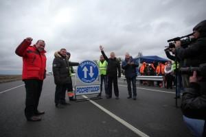 Открытие участка федеральной дороги Москва-Волгоград