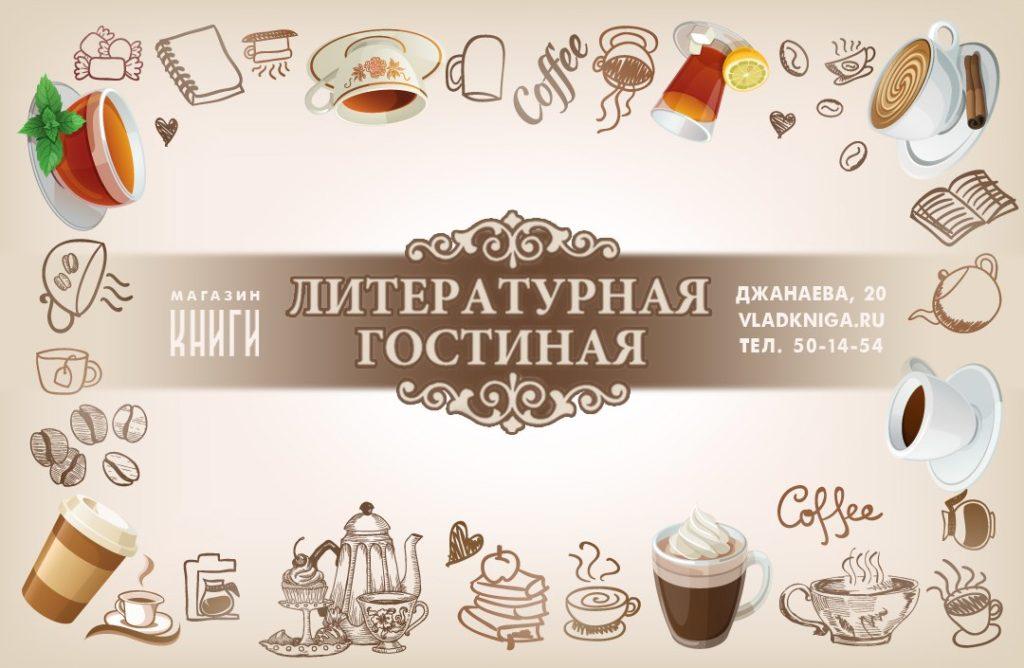 Клуб краеведения «Ущелья Северной Осетии»
