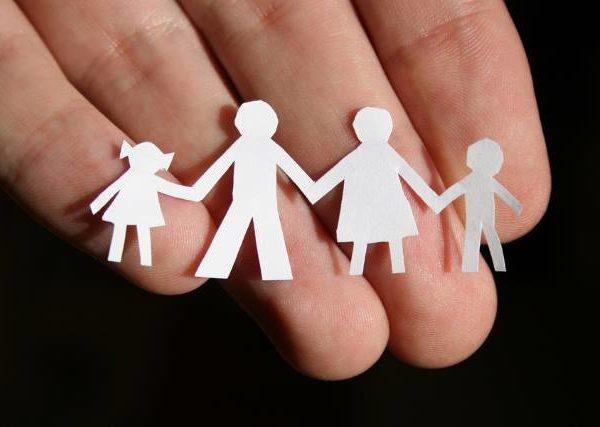 Тема семейная