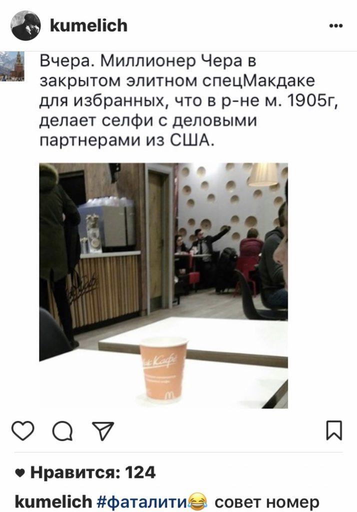 foto18