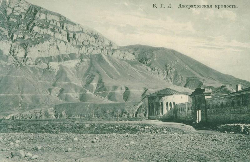 «Джейраховское укрепление в начале XX века» (автор мне неизвестен)