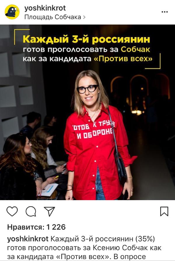 foto-19