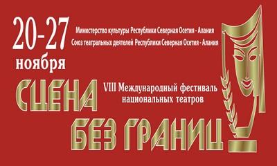 banner-400-na240_stsena-bez-granits
