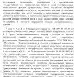 snimok-e-krana-2017-12-14-v-13-33-04