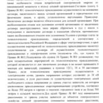 snimok-e-krana-2017-12-14-v-13-33-10