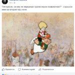 makiev-tamerlan