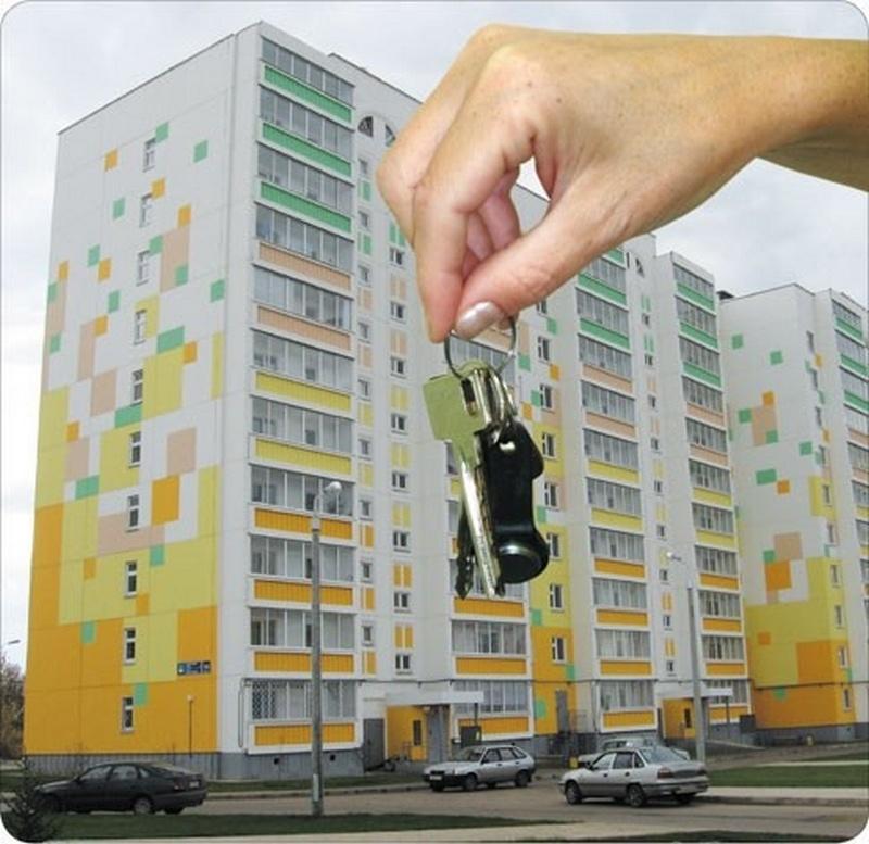 мечты, ипотека для участников госпрограммы переселения каждой полупрозрачных