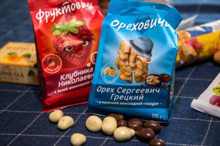 fruktovichi