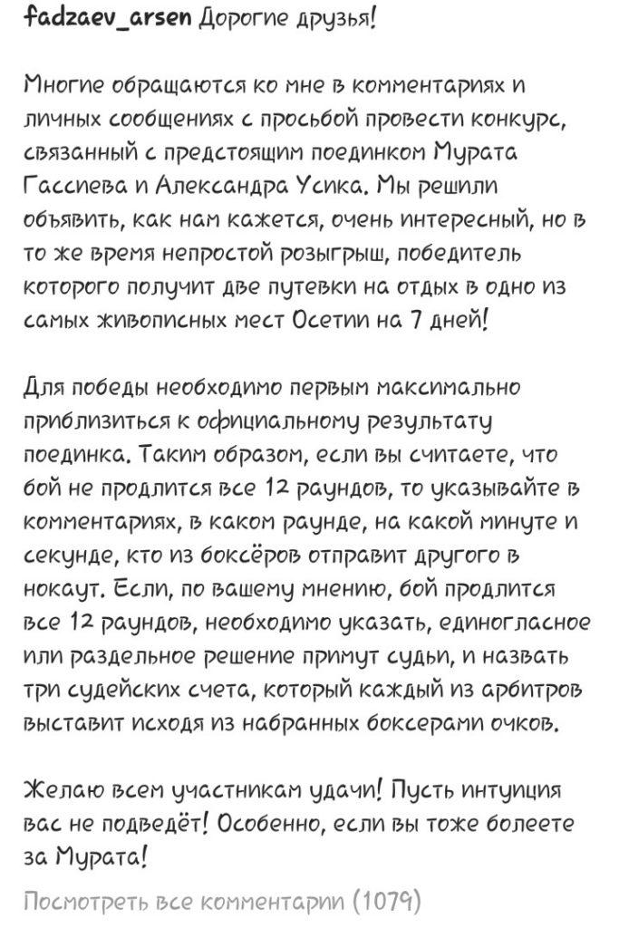 skrin-2