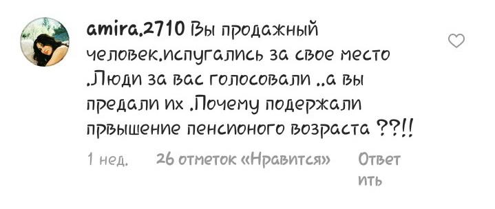 skrinshot-13