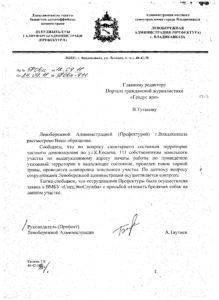 kesaeva-111
