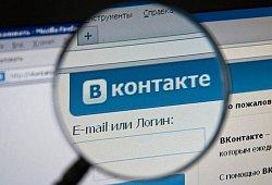 za_razmeshchenie_na_stranitse_vkontakte_ekstremistskoy_pesni_yaroslavets_zaplatit_tysyachu_rubley