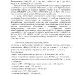 otchetza-isprav-18g-glavy-alagirskogo-rajona_stranitsa_05