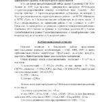 otchetza-isprav-18g-glavy-alagirskogo-rajona_stranitsa_12