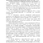 otchetza-isprav-18g-glavy-alagirskogo-rajona_stranitsa_14