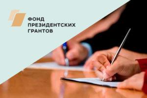 seminar_fpg_blog