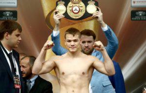 MOSCOW, RUSSIA - JULY 20, 2018: Fedor Chudinov of Russia poses at an official weigh-in ceremony ahead of the WBSS (World Boxing Super Series) Cruiserweight Final scheduled for July 21, 2018 in Moscow. Valery Sharifulin/TASS Ðîññèÿ. Ìîñêâà. Ðîññèéñêèé áîêñåð Ôåäîð ×óäèíîâ (â öåíòðå) âî âðåìÿ îôèöèàëüíîé ïðîöåäóðû âçâåøèâàíèÿ â ïðåääâåðèè ôèíàëüíîãî áîÿ Âñåìèðíîé áîêñåðñêîé ñóïåðñåðèè (WBSS) â ïåðâîì òÿæåëîì âåñå 21 èþëÿ. Âàëåðèé Øàðèôóëèí/ÒÀÑÑ